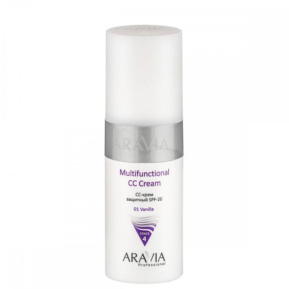 Aravia Professional Multifunctional CC Cream SPF-20 CC-крем захисний 150 мл