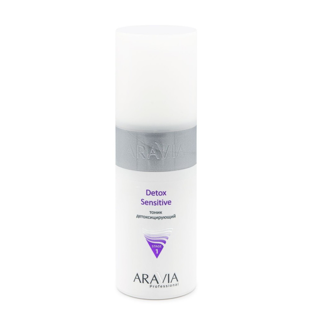 Aravia Professional Detox Sensitive Тонік детоксикуючий 150 мл
