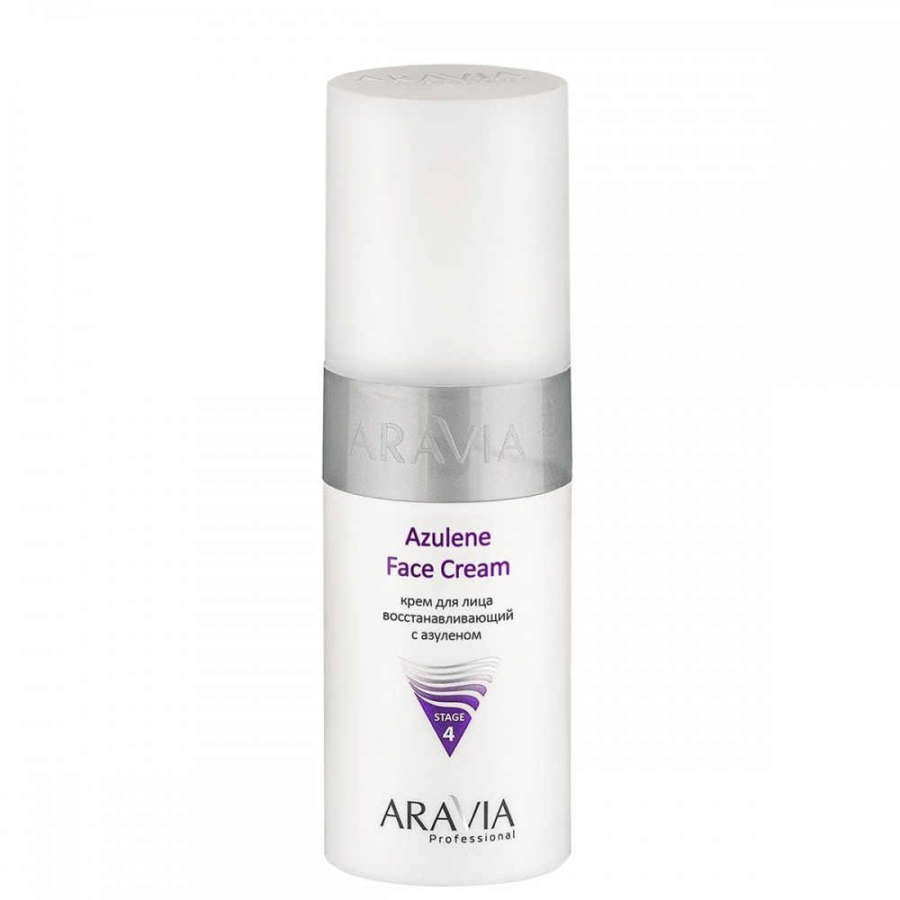 Aravia Professional Azulene Face Cream Крем для обличчя відновлюючий з азуленом 150 мл