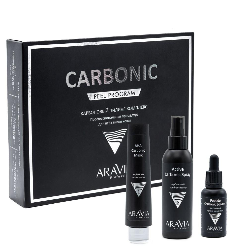 Aravia Professional Carbon Peel Program Карбоновий пілінг-комплекс
