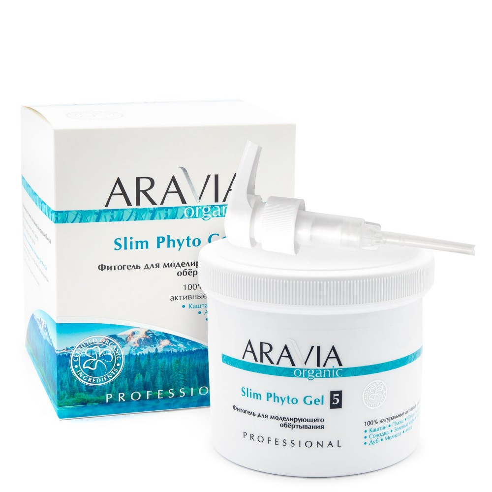 Aravia Organic Slim Phyto Gel Фітогель для моделюючого обгортання 550 мл