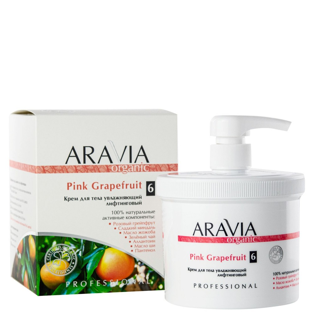 Aravia Organic Pink Grapefruit Крем для тіла зволожуючий ліфтінговий 550 мл