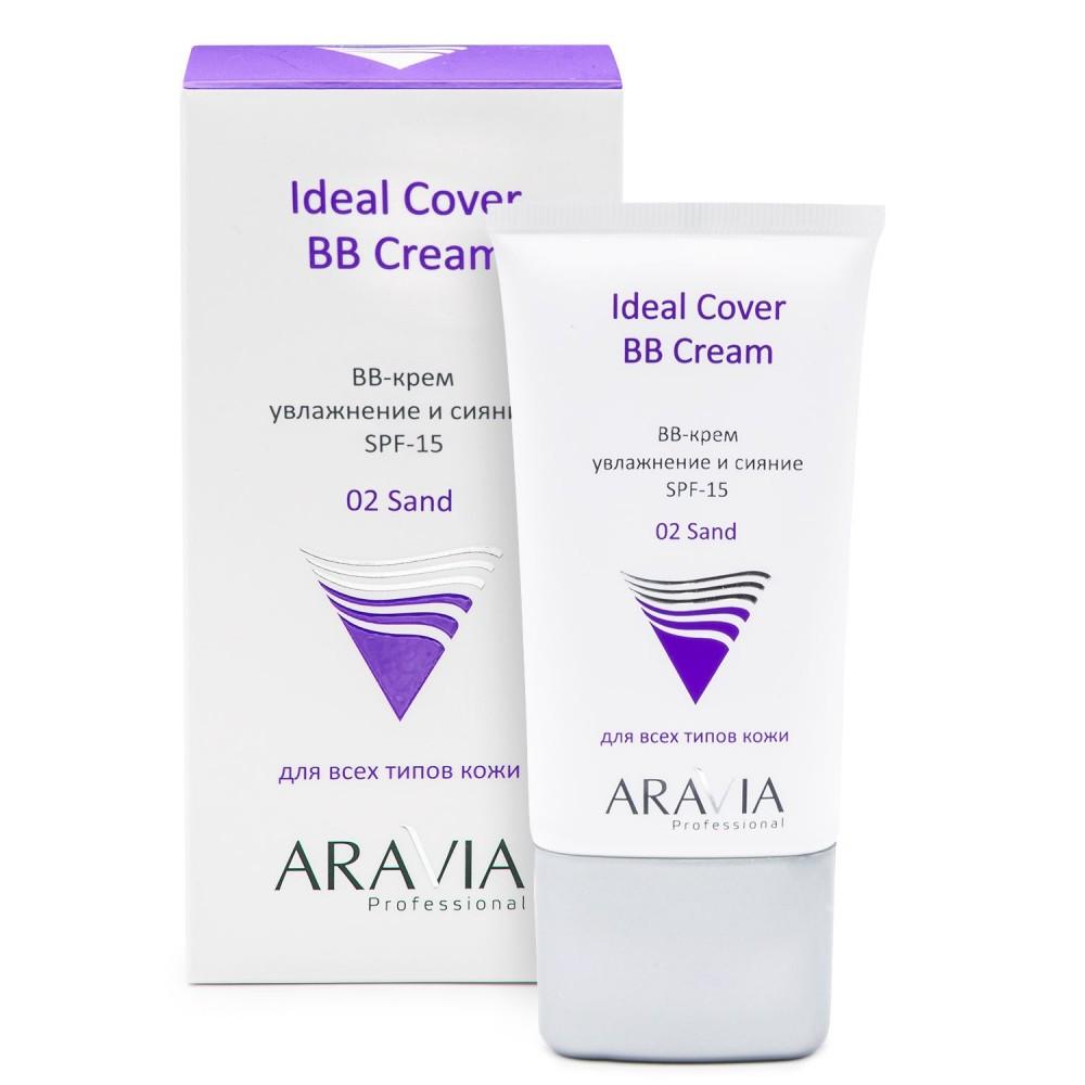 Aravia Professional Ideal Cover BB Cream SPF-15 02 Sand 50 мл