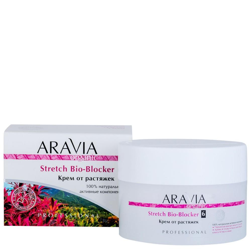Aravia Organic Stretch Bio-Blocker Крем від розтяжок 150 мл