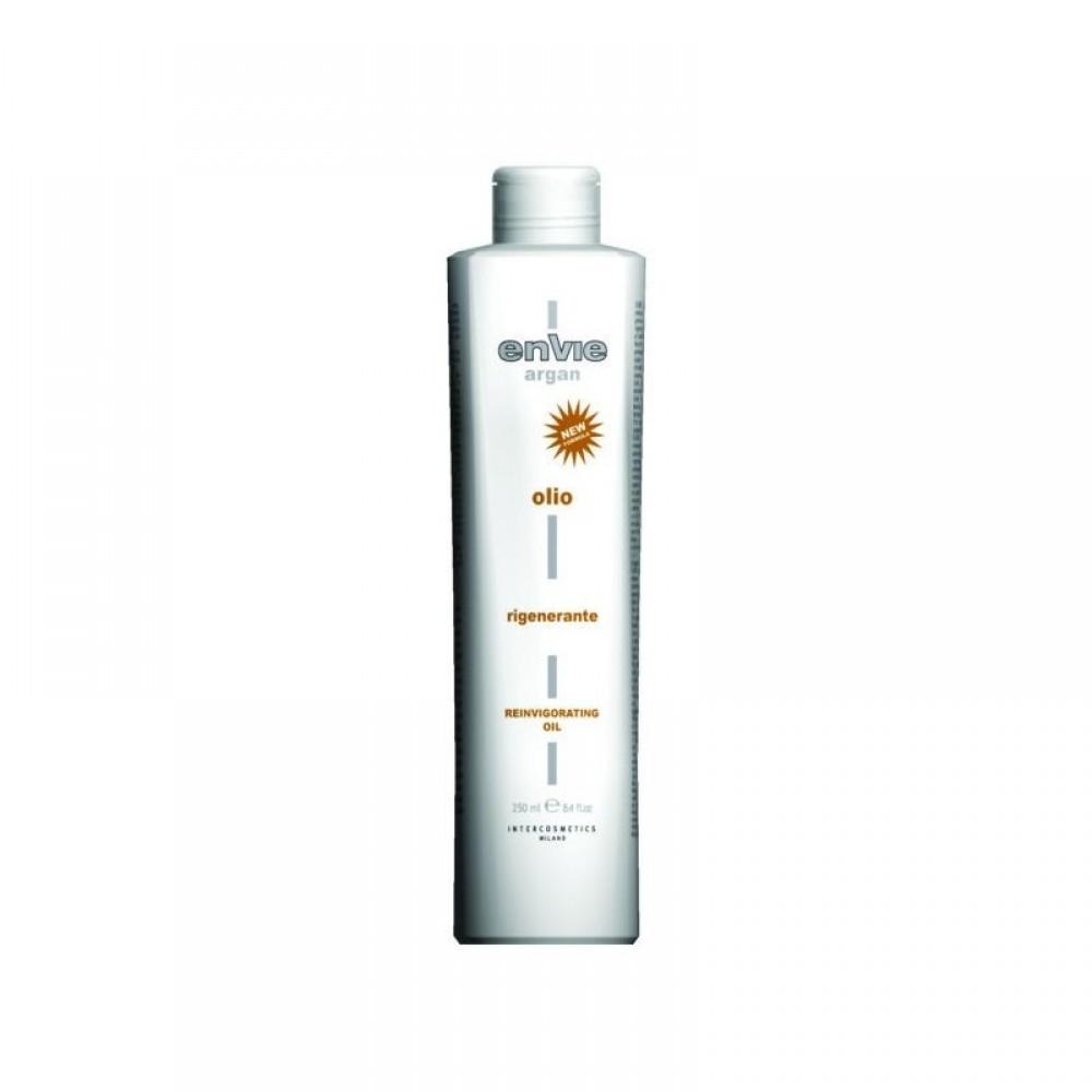 Envie Argan Олія-флюїд з аргановою олією 250 мл