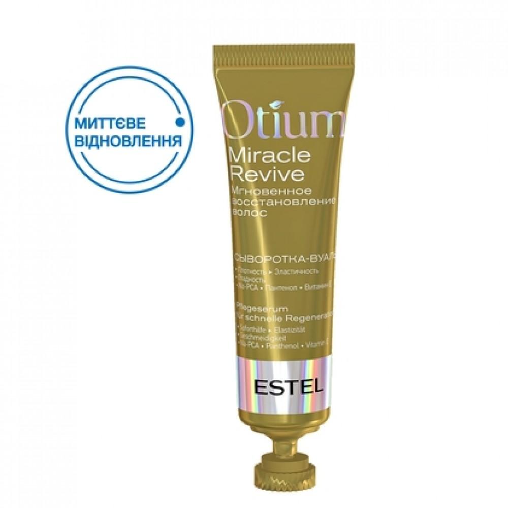 """Otium Miracle Revive Сироватка-вуаль для волосся """"Миттєве відновлення"""" 5*23 мл"""
