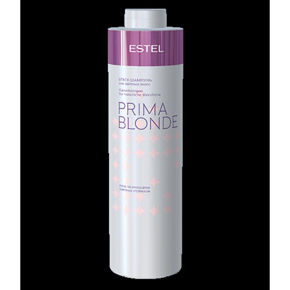 Prima Blonde Блиск-шампунь для світлого волосся 1000 мл