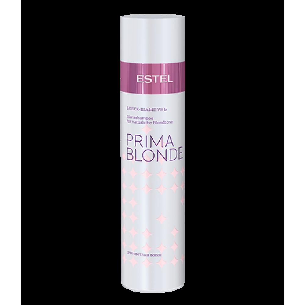 Prima Blonde Блиск-шампунь для світлого волосся 250 мл