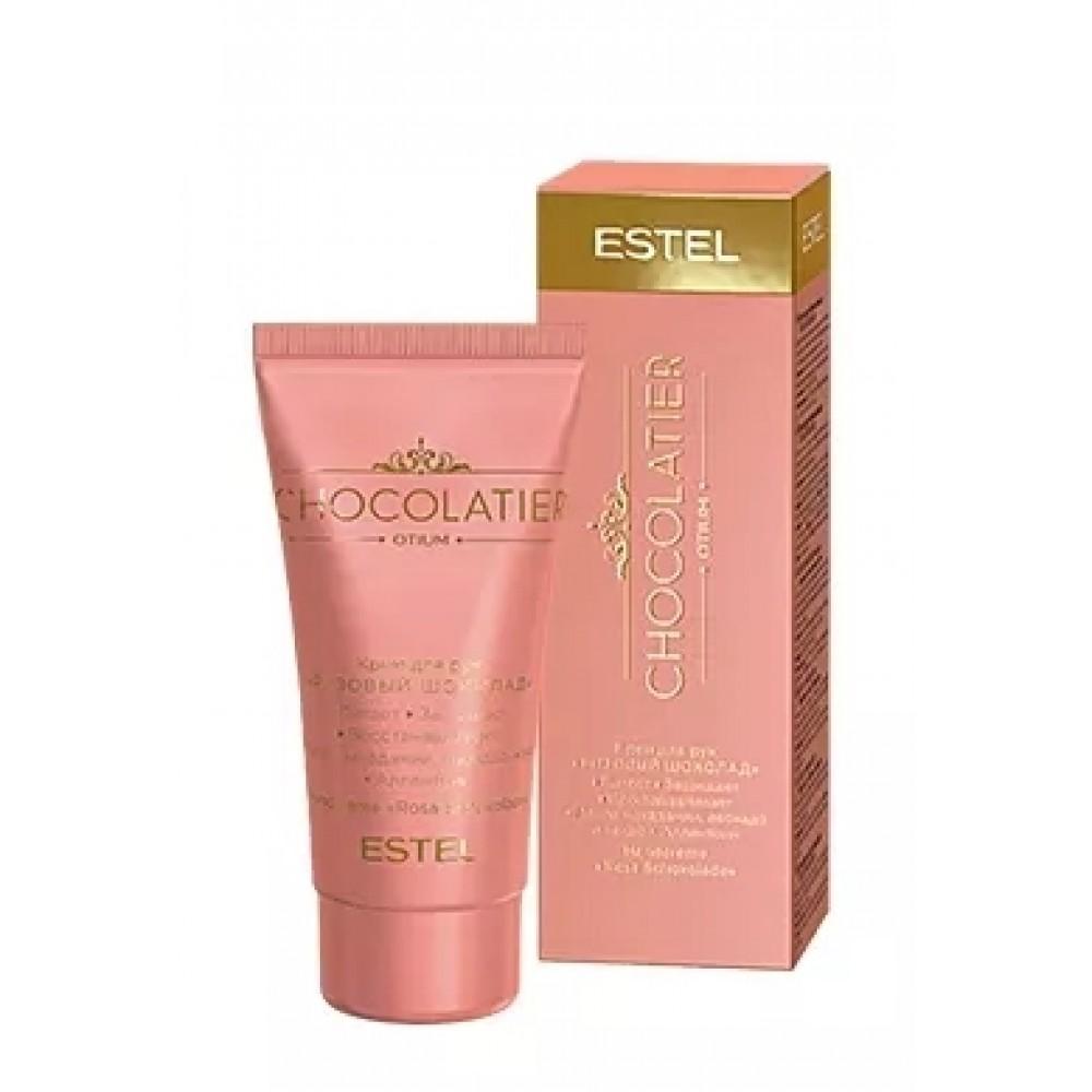 Chocolatier Крем для рук «Рожевий шоколад» 50 мл