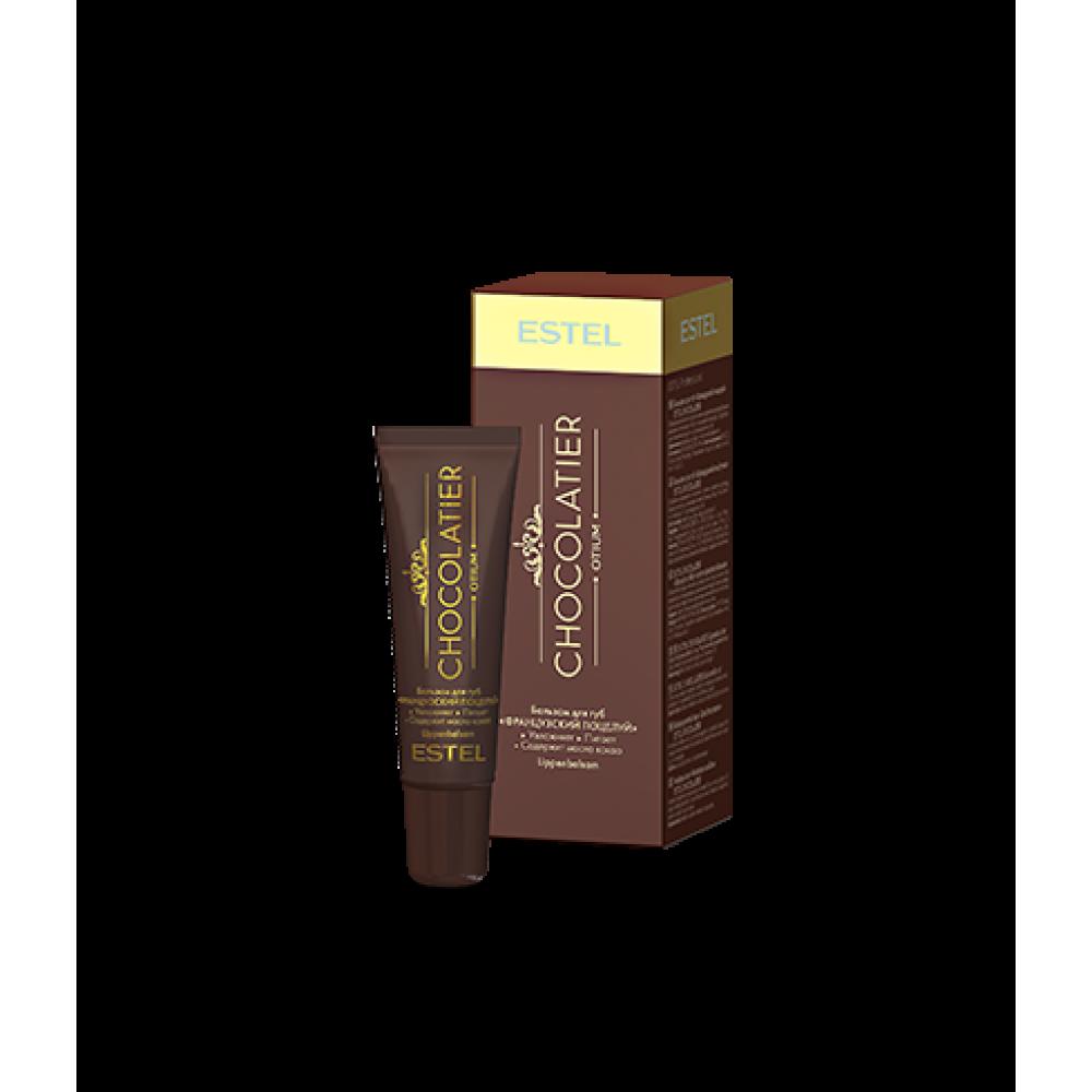 Chocolatier Бальзам для губ «Французький поцілунок» 10 мл