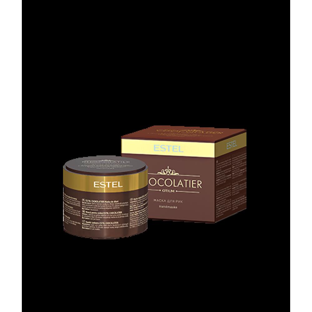Chocolatier Маска для рук 65 мл