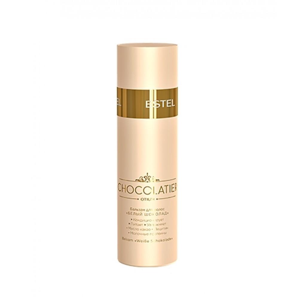 Chocolatier Бальзам для волосся «Білий Шоколад» 200 мл
