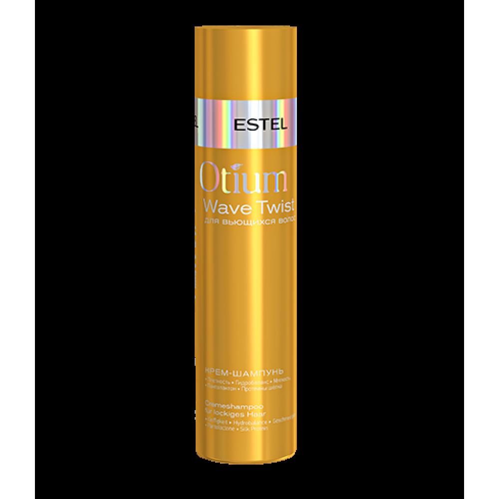 Otium Wave Twist Крем-шампунь для кучерявого волосся 250 мл