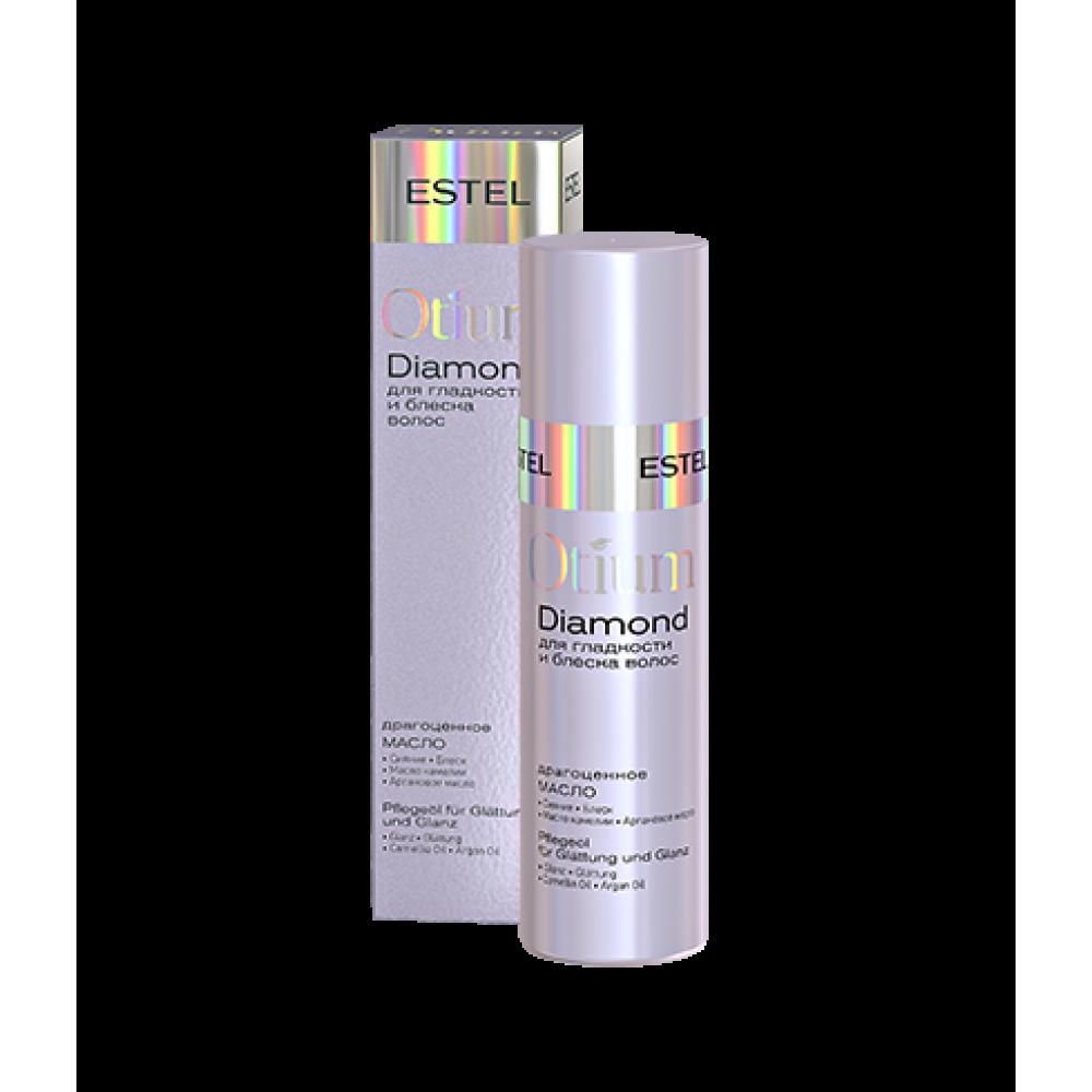 Otium Diamond Дорогоцінне масло для гладкості та блиску волосся 100 мл