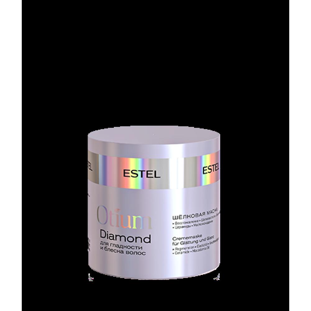 Otium Diamond Шовкова маска для гладкості та блиску волосся 300 мл