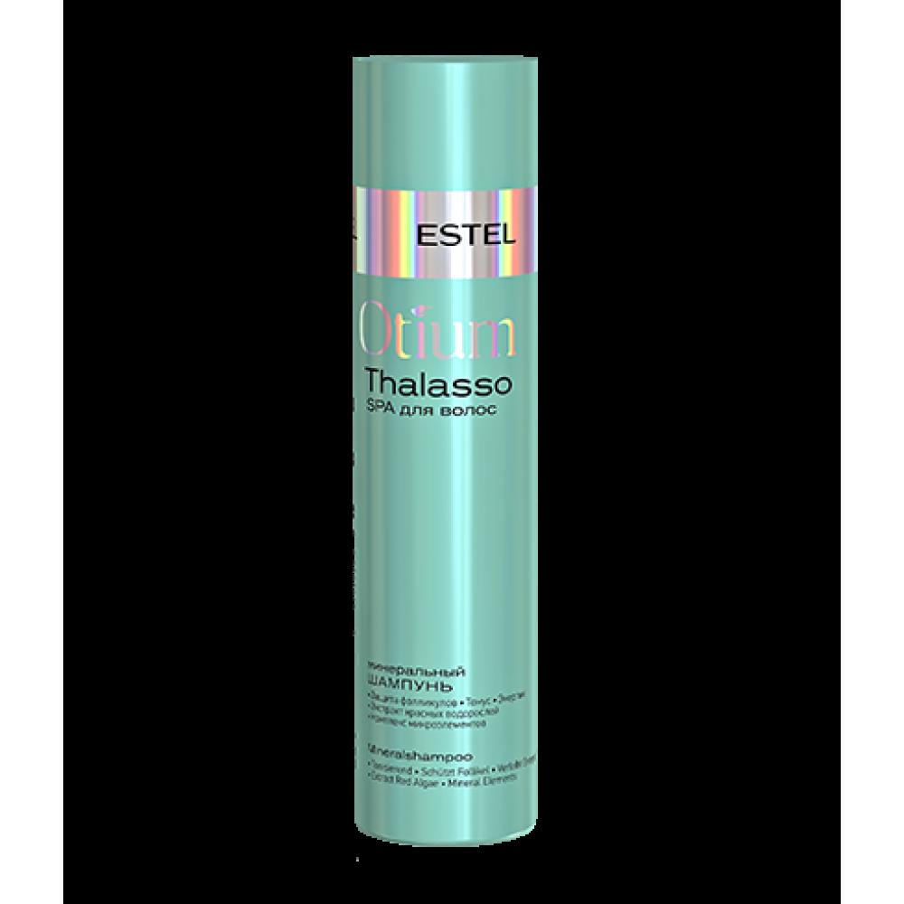 Otium Thalasso Мінеральний шампунь для волосся 250 мл