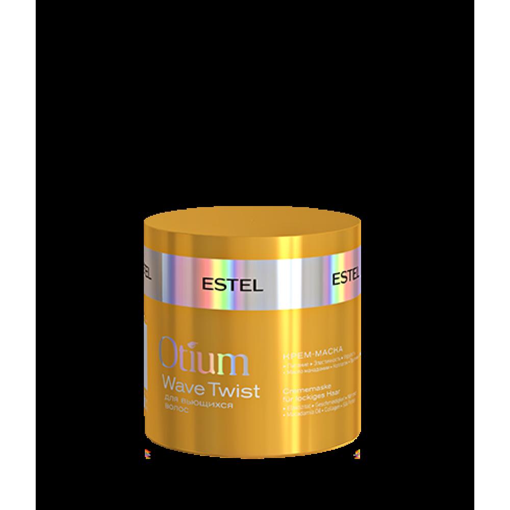 Otium Wave Twist Крем-маска для кучерявого волосся 300 мл