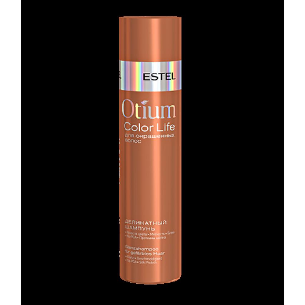 Otium Color Life Делікатний шампунь для фарбованого волосся 250 мл