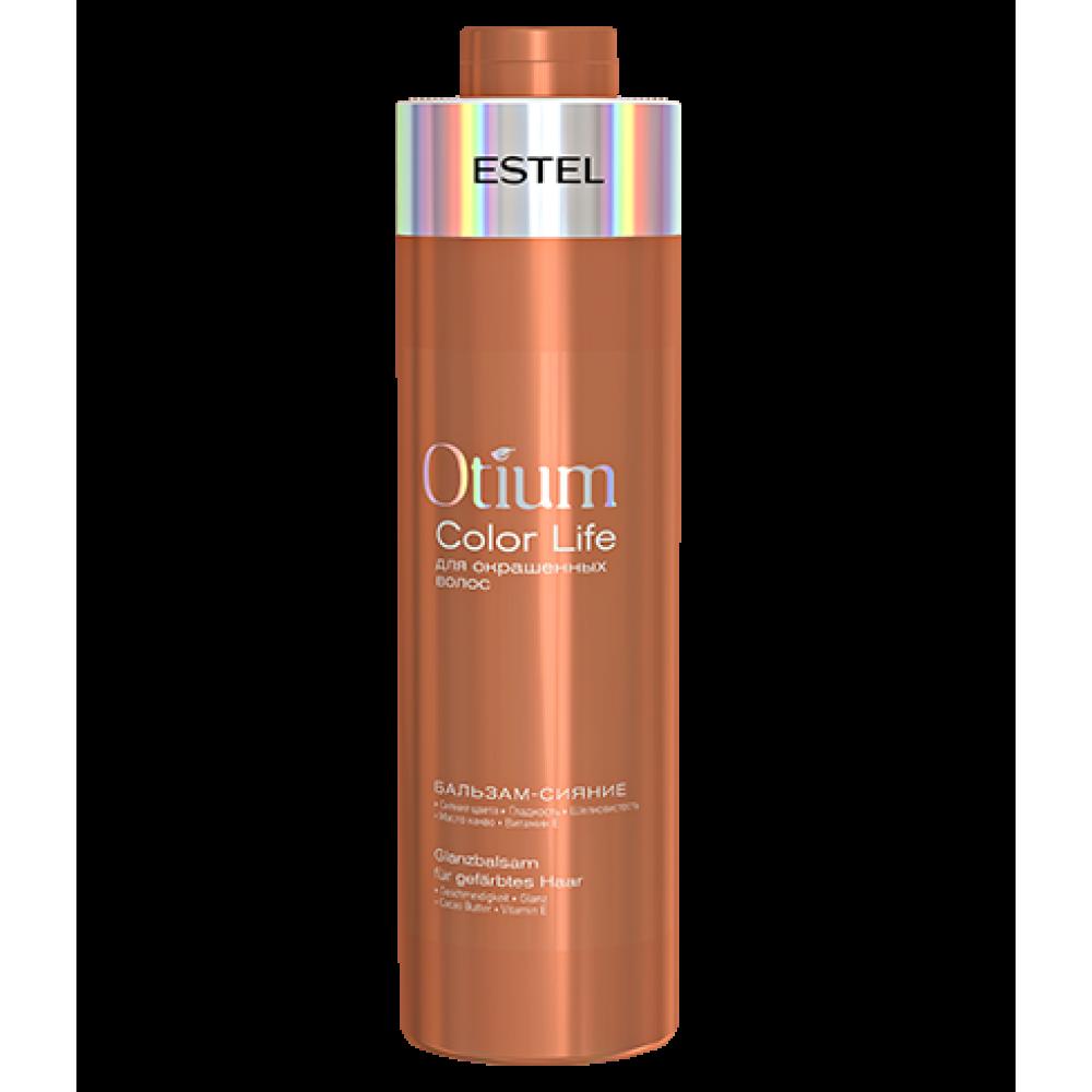 Otium Color Life Бальзам-сяйво для фарбованого волосся 1000 мл