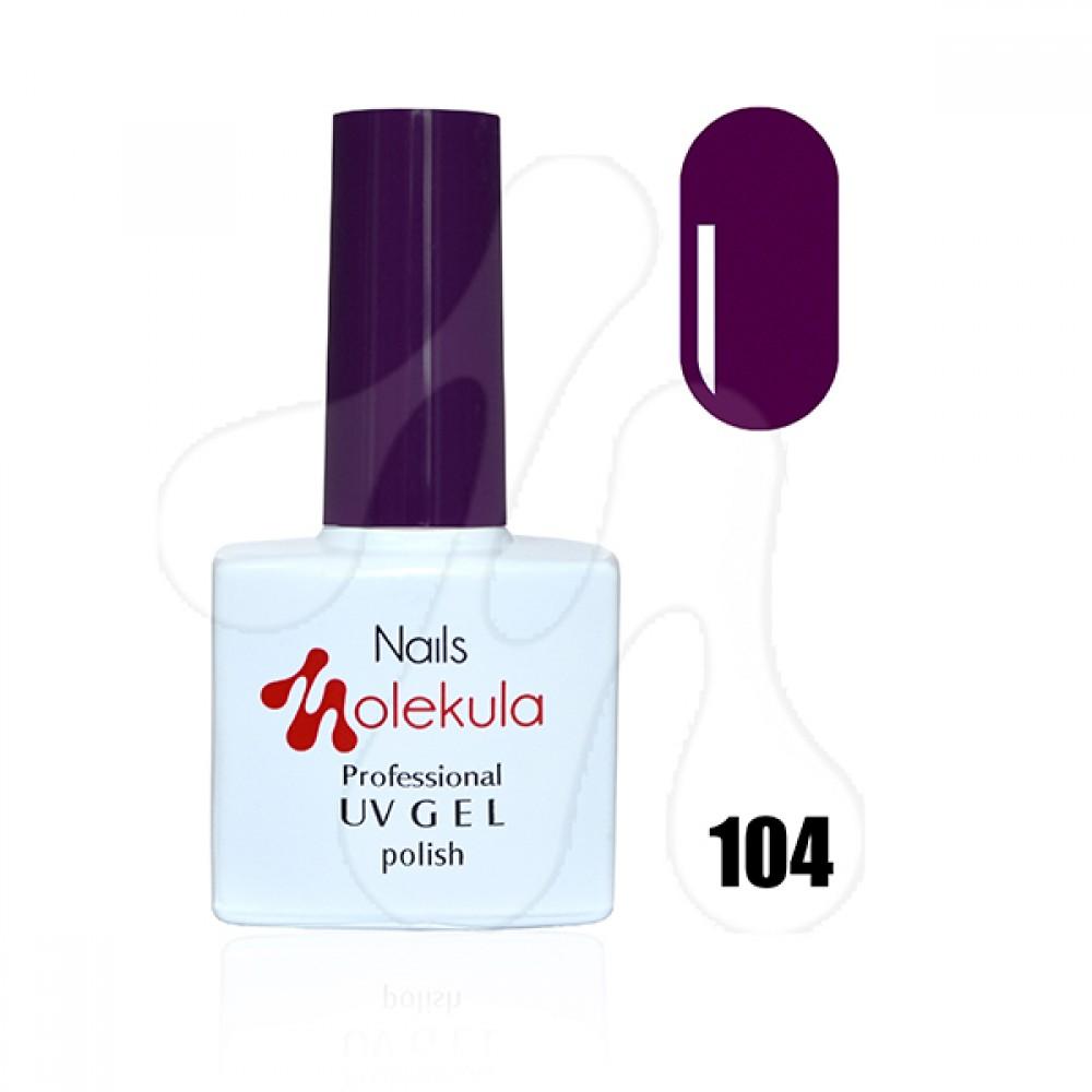 Molekula Гель-лак 104 Фіолетово баклажановий 11 мл.