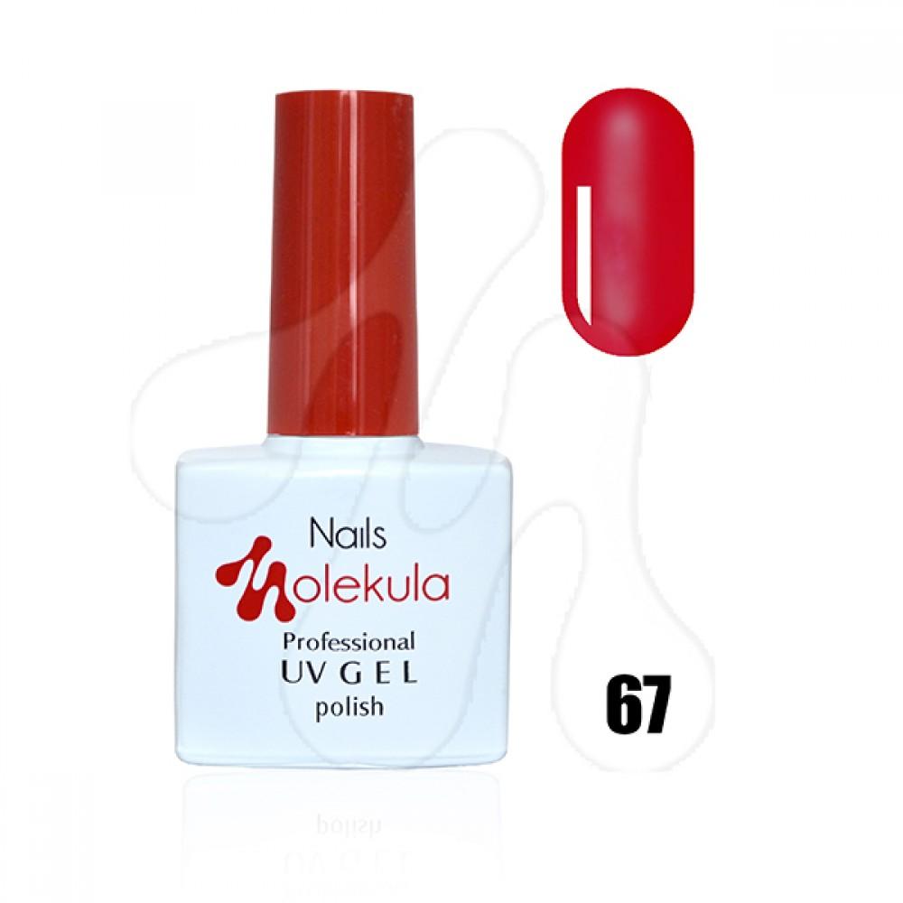 Molekula Гель-лак 067 Вітражний червоний 11 мл.