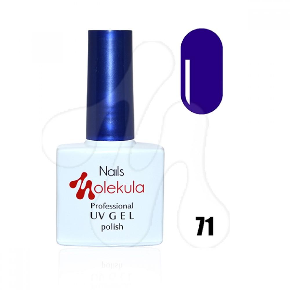 Molekula Гель-лак 071 Синій 11 мл.
