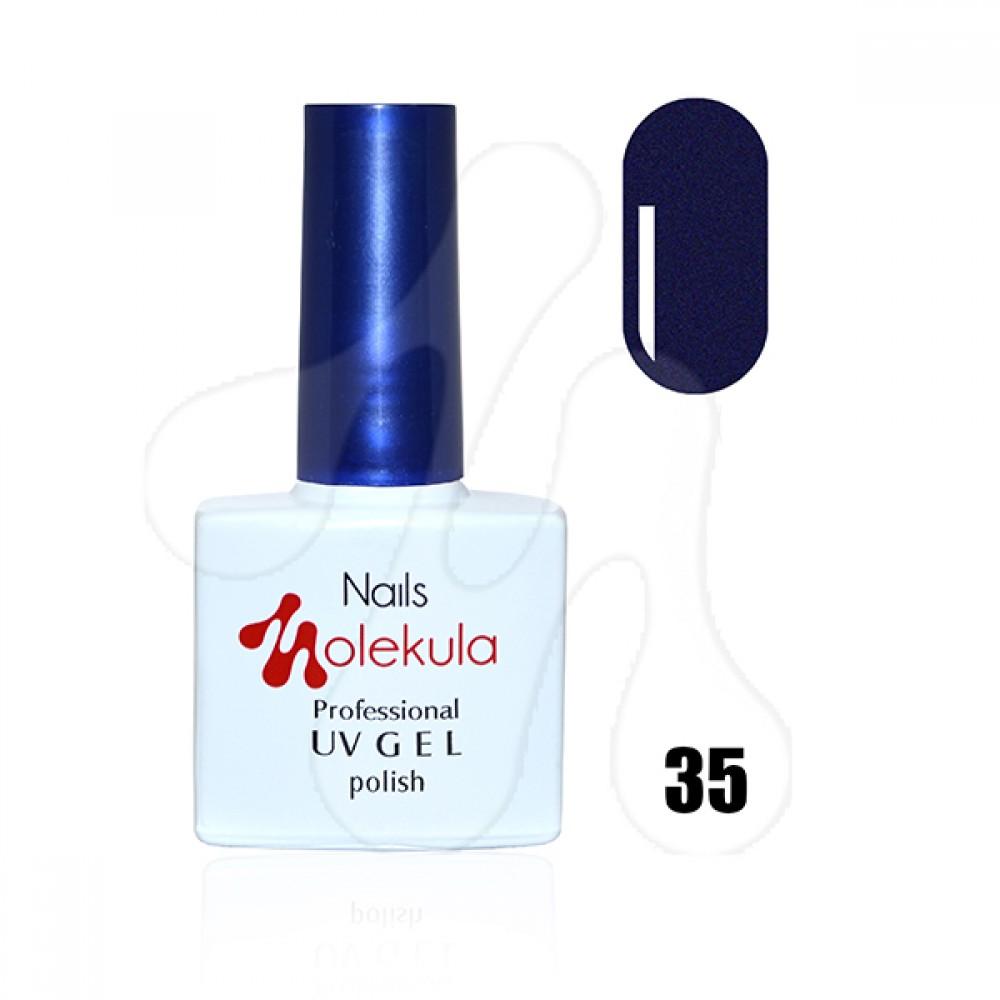 Molekula Гель-лак 035 Темно-синій перламутр 11 мл