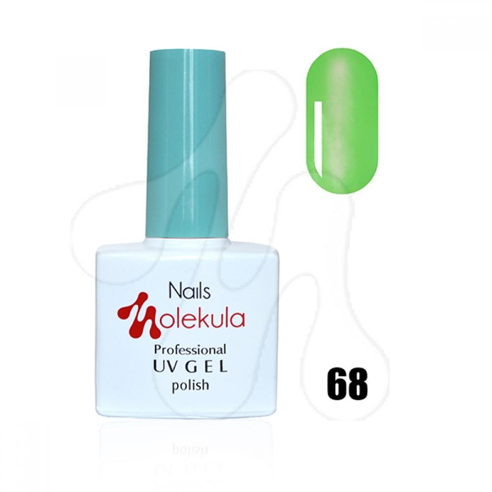 Molekula Гель-лак 068 Вітражний зелений 11 мл