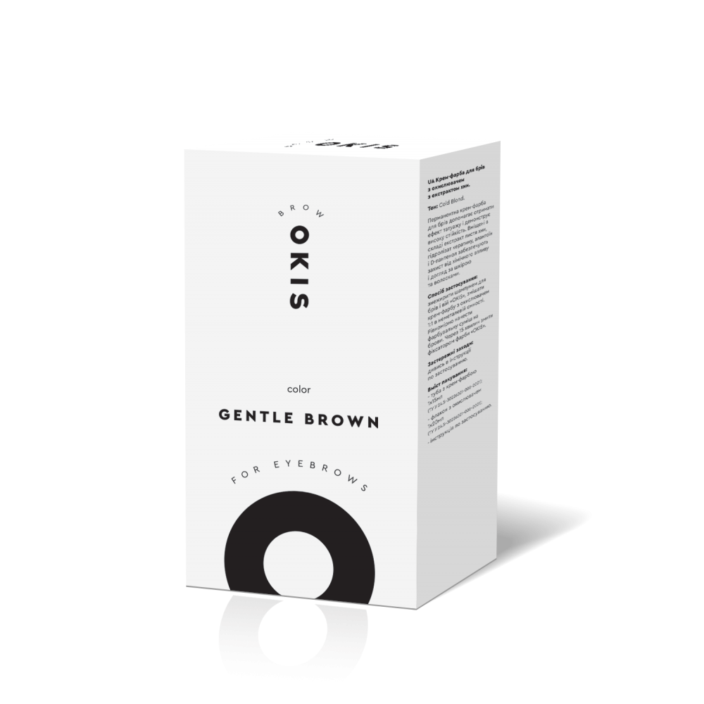 Okis Brow Gentle Brown Крем-фарба для брів з окисником та екстрактом хни 15 мл+20 мл