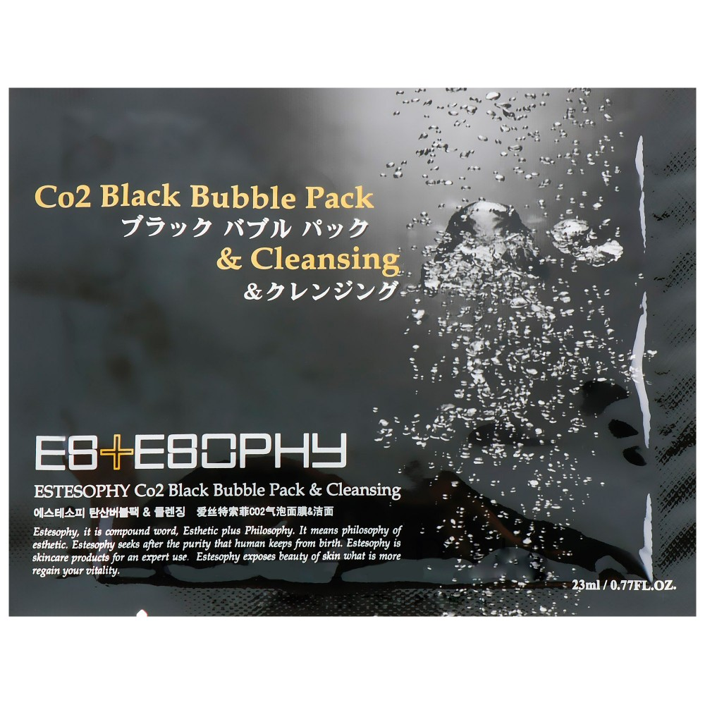 Estesophy CO2 Black Bubble & Cleansing Експрес-маска для обличчя СО2 чорна 23 мл