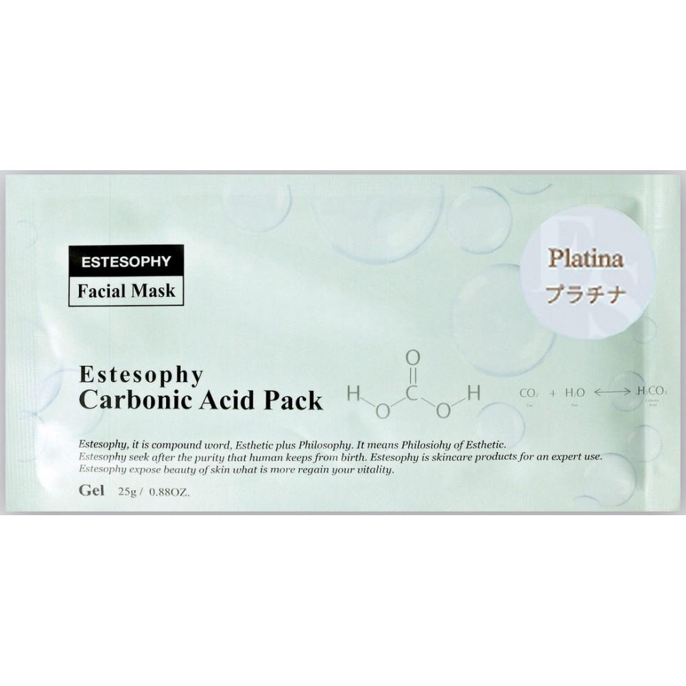 Estesophy Carbon Acid Pack Platina Набір для карбоксітерапії з платіною 25 гр + 1.5 гр