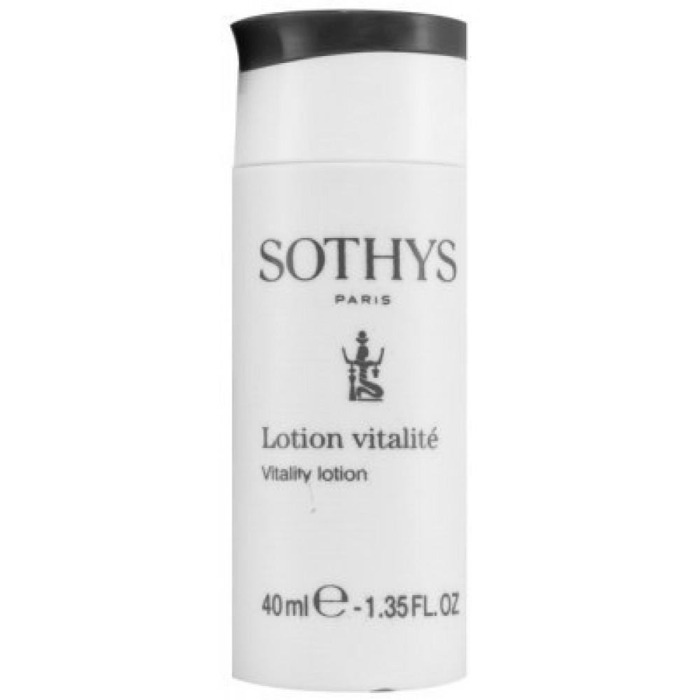 Sothys Vitality lotion Лосьйон вітамінний для нормальної та змішаної шкіри 40 мл.
