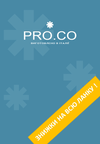 PRO.CO Discount